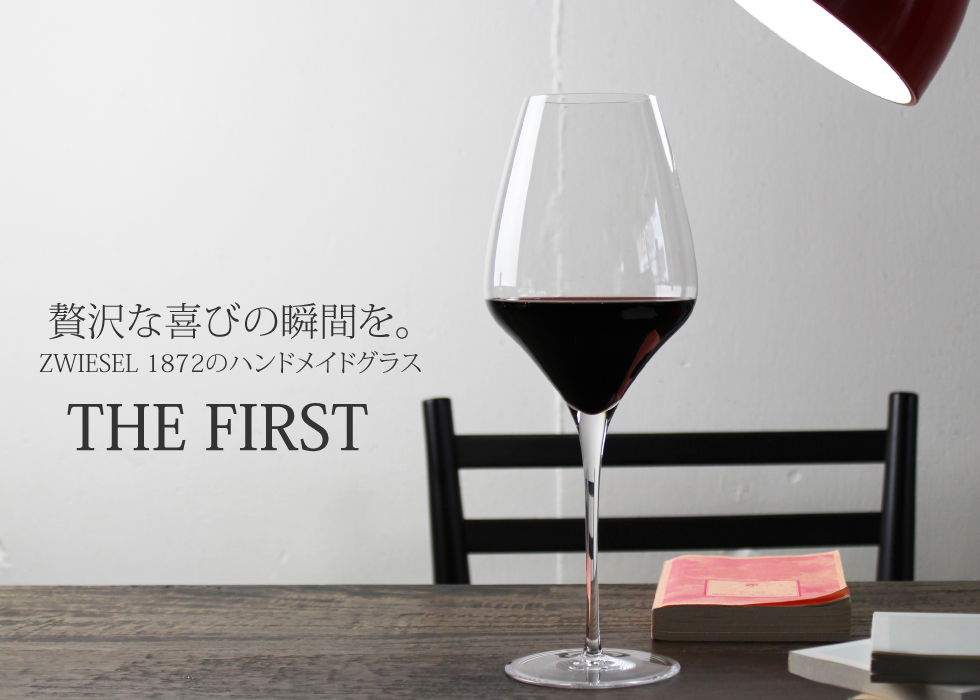 zwiesel 1872:THE FIRST